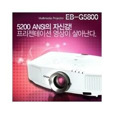 EB-G5800
