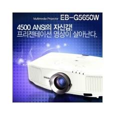 EB-G5650W