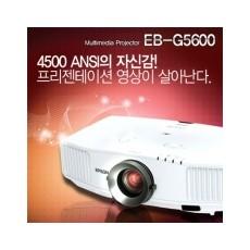 EB-G5600