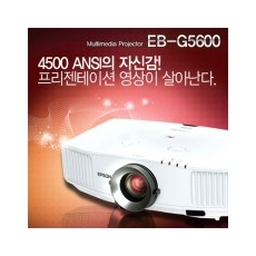 EB-G5500
