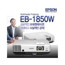 EB-1850W