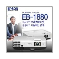 EB-1880