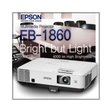 EB-1860