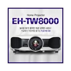 EH-TW8000