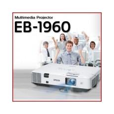 EB-1960