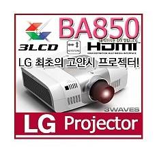 LG-850
