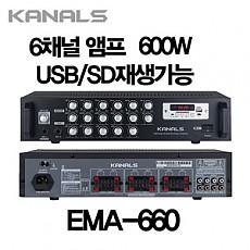 KANALS/EMP-660