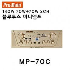 Pro-main/-MP-70C