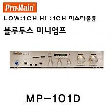 Pro-main/MP-101D