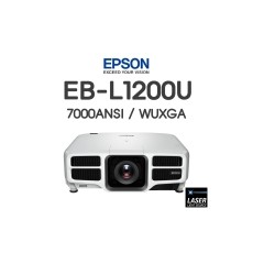 EB-L1200U