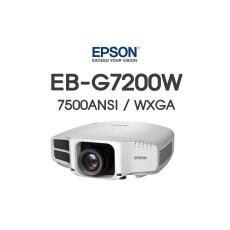 EB-G7800W